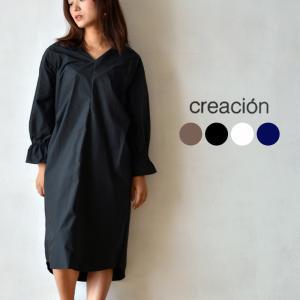 creacion(クレアシオン) 80s コンパクト タイプライター エアータンブラー ワンピース レディース 膝丈 長袖 フリル 上品 大人|nakota