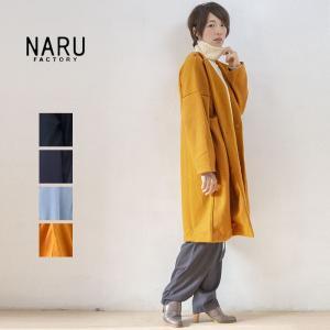 NARU ナル ニードルデクジャージー ノーカラー ロングコート セール|nakota