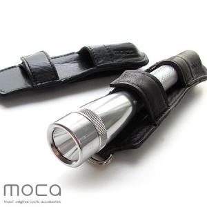 moca(モカ) マグライトホルダーハンドルにくるりと固定。かっこよく先を照らす必需品☆ケース ライト 防犯 自転車 アウトドア|nakota