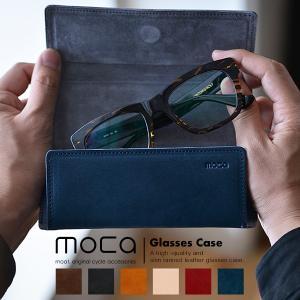 送料無料 moca(モカ) 眼鏡ケース メガネケース 革 スリム 眼鏡小物 日本製 レザー ケース 小物 眼鏡 収納 プレゼント|nakota