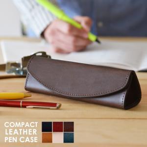 moca ( モカ ) Pen case レザー ペンケース 革|nakota