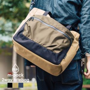 master-piece マスターピース m-pack エムパック 2WAYトートバッグ 鞄 カバン ナイロン 防水 撥水 耐水 メンズ レディース nakota
