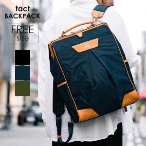 masterpiece マスターピース Tact Backpack バックパック ダレスバッグ 2WAY カバン 大容量 オシャレ メンズ レディース nakota