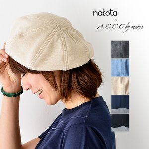 A.C.C.CbyMARSE xNakotaベレー帽ワッチキャップ-DreamsofLotus-ベレーワッチキャップベレー帽2way セール|nakota