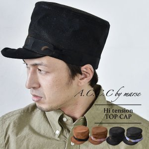 キャップ 帽子 メンズ A.C.C.C by MARSE エーシーシーシーバイマーズ - Hi tension - トップキャップ|nakota