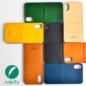 nakota ナコタ ブッテーロレザーiPhoneXケース XS対応 スマホケース スマホカバー 本革 ブッテーロ レザー プレゼント 入学祝い|nakota
