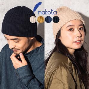 nakota Colunaline オーディナリー ニット帽 ニットキャップ ニット帽 帽子 日本製  メンズ レディース|nakota