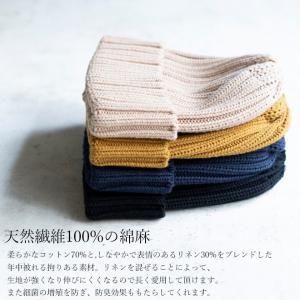 nakota Colunaline オーディナリー ニット帽 ニットキャップ ニット帽 帽子 日本製  メンズ レディース|nakota|02