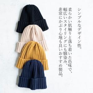 nakota Colunaline オーディナリー ニット帽 ニットキャップ ニット帽 帽子 日本製  メンズ レディース|nakota|16
