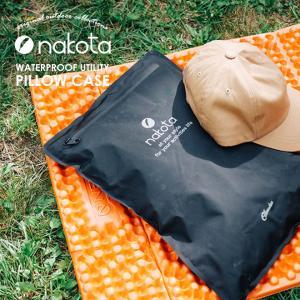 nakota × COBMASTER ナコタ コブマスター WATERPROOF UTILITY PILLOW CASE 防水ケース 枕 登山 キャンプ テント アウトドア nakota