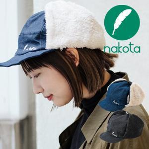 帽子 耳当て付き フライトキャップ メンズ レディース 登山 釣り キャンプ| nakota ナコタ 耳当て付き キャップ フロンティアキャップ デニム|nakota