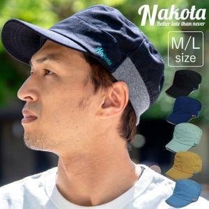 nakota ナコタ ツイルワークキャップ 帽子 チノワークキャップ メンズ レディース メッシュ 大きい 速乾|nakota