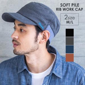 nakota ナコタ ソフトパイルリブワークキャップ 帽子 メンズ レディース 大きいサイズ 春 夏|nakota