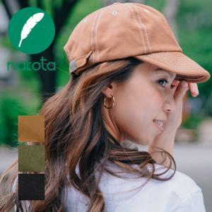 nakota ナコタ Hiker Canvas Cap ハイカーキャンバスキャップ 帽子 ツバ短 メンズ レディース 速乾 登山 サイクリング|nakota