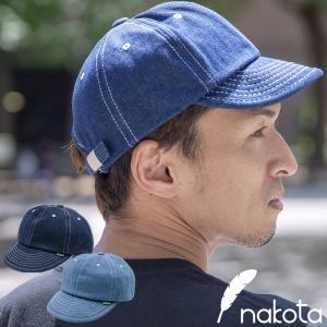 nakota ナコタ ハイカーデニムキャップ 帽子 メンズ レディース ユニセックス 春 夏|nakota