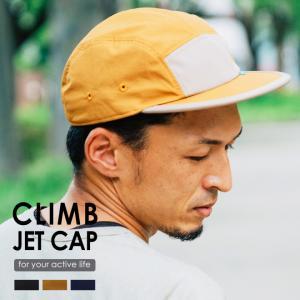 nakota ナコタ HOLD CLIMB CAP 帽子 キャップ ジェットキャップ キャンプキャップ メンズ レディース ストリート ロクヨンクロス 60/40クロス|nakota