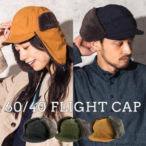 nakota ナコタ 帽子 ロクヨンクロス フライトキャップ パイロットキャップ 大きいサイズ メンズ レディース 軽撥水|nakota