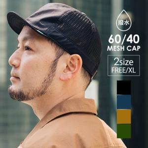 nakota ナコタ BALL HIKE MESHCAP ロクヨンクロス 帽子 メッシュキャップ アンパイアキャップ メンズ レディース 大きいサイズ|nakota