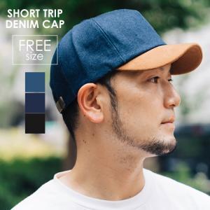 nakota ナコタ ショートトリップデニムキャップ 帽子 ショートブリム メンズ レディース 旅|nakota