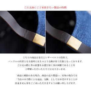 ワークキャップ 帽子 メンズ レディース レールキャップ キャップ 大きいサイズ ビックサイズ nakota ナコタ アクティビティ デニム ストライプ プレゼント|nakota|16