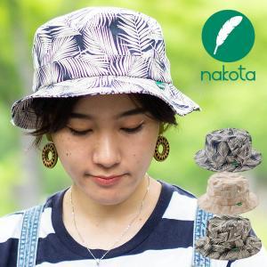 nakota ナコタ ボタニカルリーフバケットハット 帽子 アウトドア 総柄 コットン リネン メンズ レディース ユニセックス|nakota