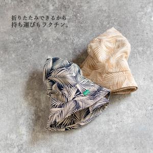 nakota ナコタ ボタニカルリーフバケットハット 帽子 アウトドア 総柄 コットン リネン メンズ レディース ユニセックス|nakota|04