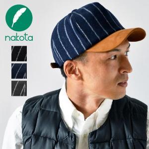 nakota ナコタ メルトンショートトリップキャップ 帽子 ストライプ ウール 秋 冬 旅 メンズ レディース ユニセックス|nakota