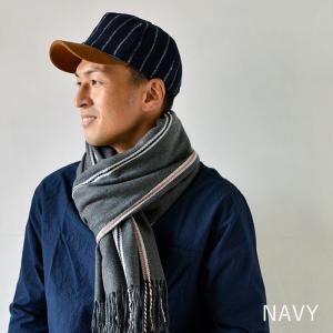 nakota ナコタ メルトンショートトリップキャップ 帽子 ストライプ ウール 秋 冬 旅 メンズ レディース ユニセックス|nakota|04