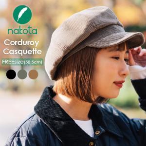 nakota ナコタ コーデュロイキャスケット 大きいサイズ 帽子 メンズ レディース|nakota