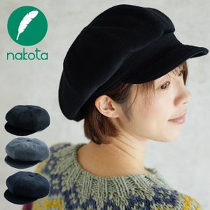 nakota ナコタ ウールキャスケット 帽子 大きいサイズ メンズ レディース 秋 冬|nakota