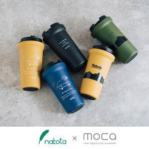 nakota × moca ナコタ モカ タンブラー 蓋付き こぼれない 保冷 保温 耐熱 コーヒー アウトドア プレゼント ギフト オフィス|nakota|02