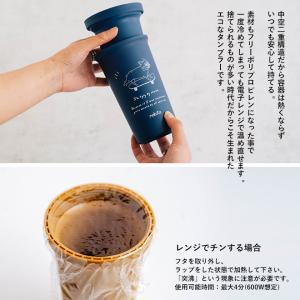 nakota × moca ナコタ モカ タンブラー 蓋付き こぼれない 保冷 保温 耐熱 コーヒー アウトドア プレゼント ギフト オフィス|nakota|05