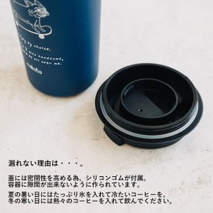 nakota × moca ナコタ モカ タンブラー 蓋付き こぼれない 保冷 保温 耐熱 コーヒー アウトドア プレゼント ギフト オフィス|nakota|06
