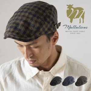 Mallalieus マラリウス サイドベルトブリティッシュウールハンチング チェック柄 帽子 大きいサイズ ビッグサイズ メンズ|nakota