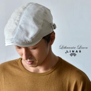 帽子 ハンチング メンズ リトアニアリネン クレイジー柄 パッチワーク レディース ギフト プレゼント|nakota