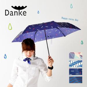 Danke ダンケ 晴雨兼用 折りたたみ傘 日傘...