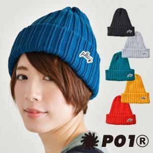PLAY DESIGN プレイデザイン P01 PLAY COTTON KNIT ニットキャップ ビーニー 帽子 メンズ レディース セール|nakota