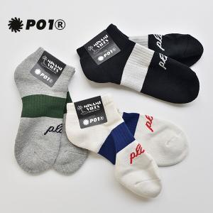 P01 プレイ PLAY SOCKS LOW 靴下 ソックス 奈良 日本製 ストリート メンズ レディース プレゼント ギフト|nakota