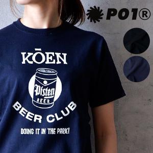 PLAY DESIGN (プレイデザイン) P01 KBC TEE ロゴ Tシャツ 半袖 ビール プリント コットン メンズ レディース|nakota