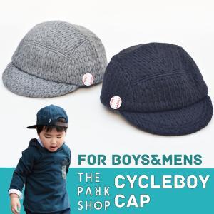 THE PARK SHOP ( ザ パークショップ ) Cycle knit cap ニットキャップ 帽子 キッズ メンズ ボーイズ セール|nakota