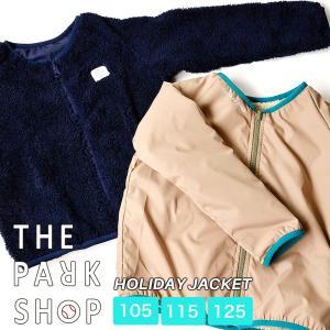 THE PARK SHOP ( ザ パークショップ ) HOLIDAYS リバーシブル ボア ジャケット 2WAY モコモコ シンプル キッズ|nakota