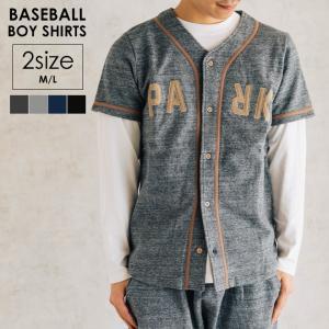 THE PARK SHOP ザパークショップ baseball boy shirts ベースボールシャツ スウェット 大人用 メンズ レディース 半袖 野球 親子 お揃い M L 洗濯可能|nakota