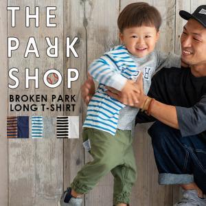 THE PARK SHOP ザパークショップ BROKEN PARK ロングスリーブTシャツ 子供用 長袖 カットソー ボーダー リメイク|nakota