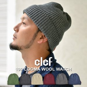 CLEF クレ 100 COOMA WOOL WATCH|nakota