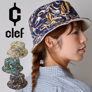 clef クレ リバーシブル リーフ柄 バケットハット ハット 帽子 大きめ メンズ レディース|nakota