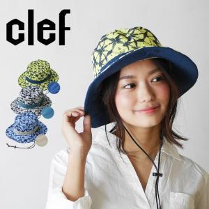 clef クレ リバーシブル スプラッシュ サファリハット|nakota