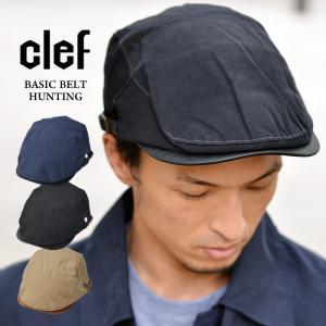 clef クレ BASIC BELT HUNTING ベーシックハンチング|nakota