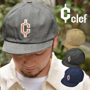 clef クレ ベーシック ワイヤー ロゴ ベースボールキャップ キャップ ツバ短 大きい|nakota