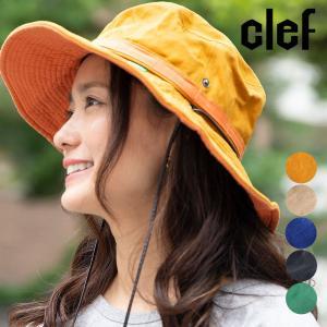 Clef (クレ) 2Way バケットハット フェス サファリハット|nakota