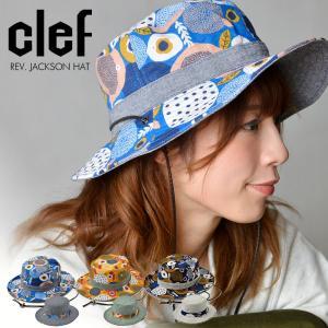clef クレ リバーシブル ジャクソン ハット サファリハット 帽子 メンズ レディース アウトドア nakota